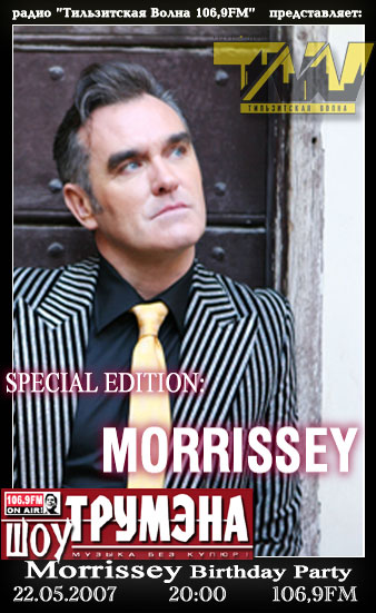 MORRISSEY Birthday Party