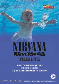 24 сентября / NIRVANA NEVERMIND TRIBUTE