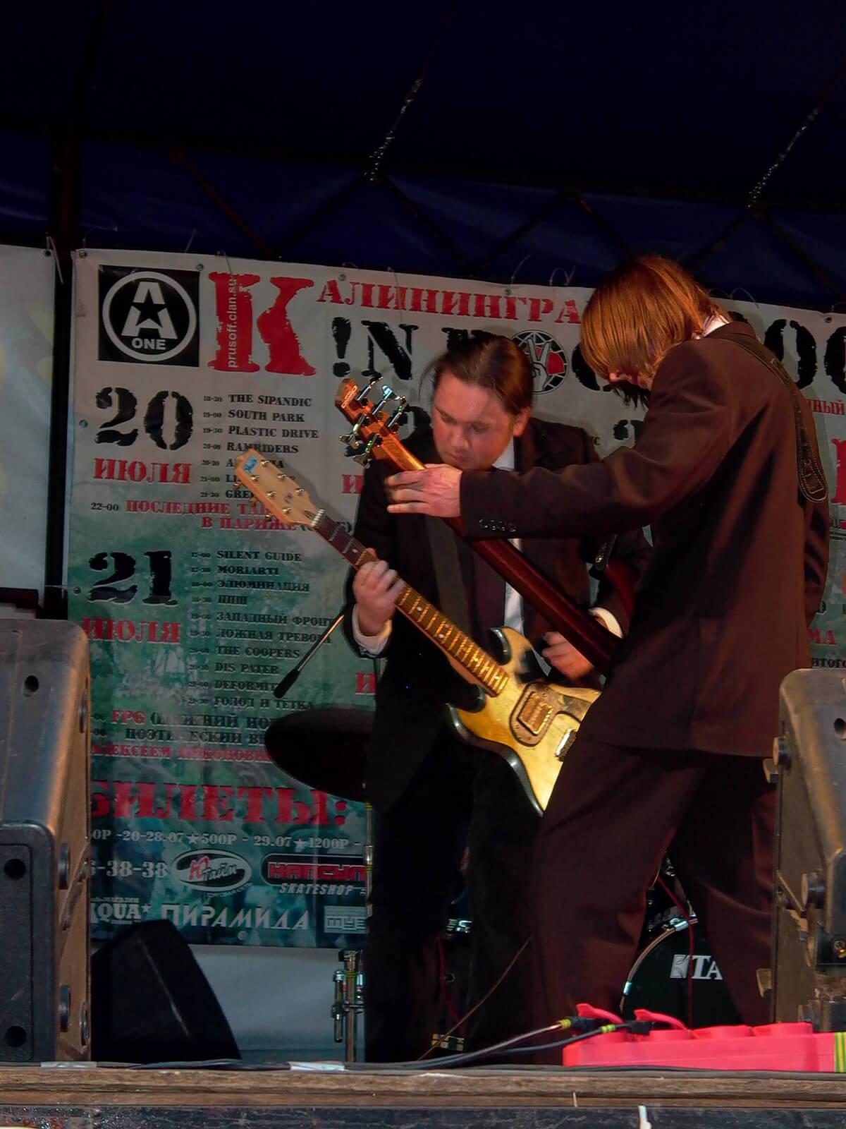 рок-фестиваль «Калининград in Rock-2007»